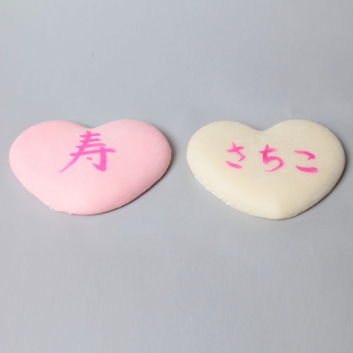 一升餅 (ハート型 紅白)2個